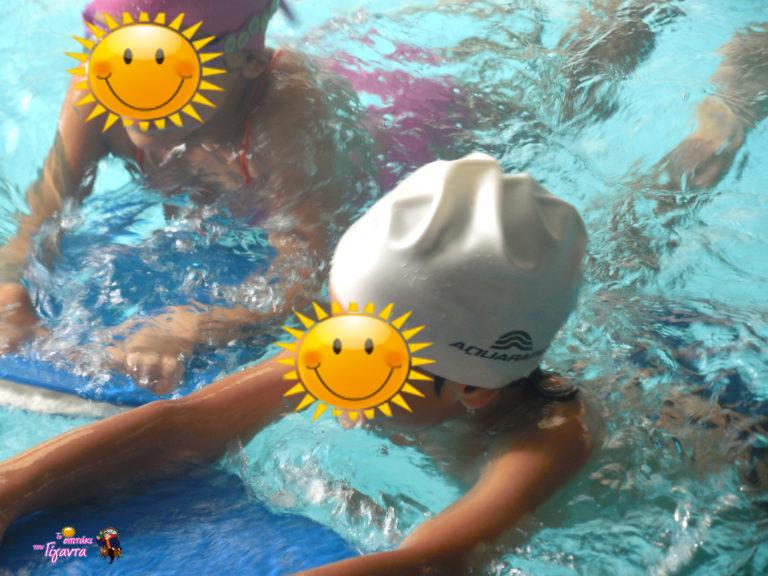 Τα Γιγαντάκια ξεκινάνε την κολύμβηση.